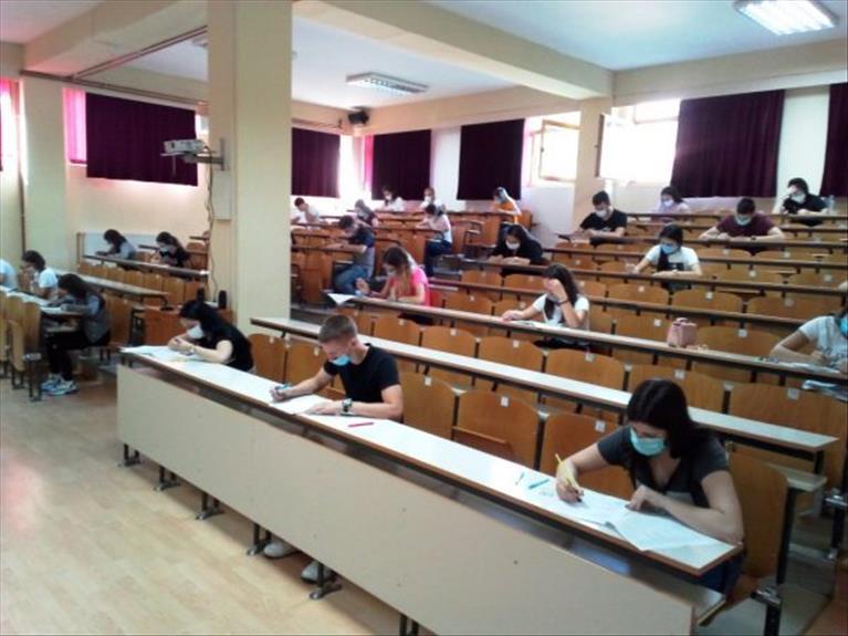 Study Medicine in Bosnia & Herzegovina