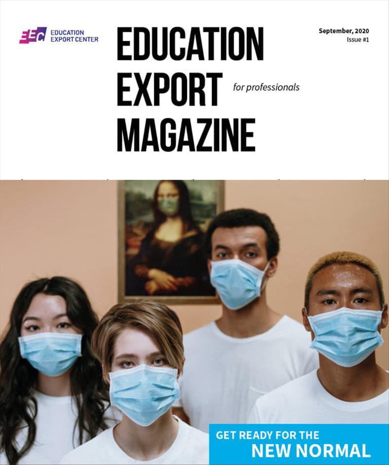 EEC Magazine